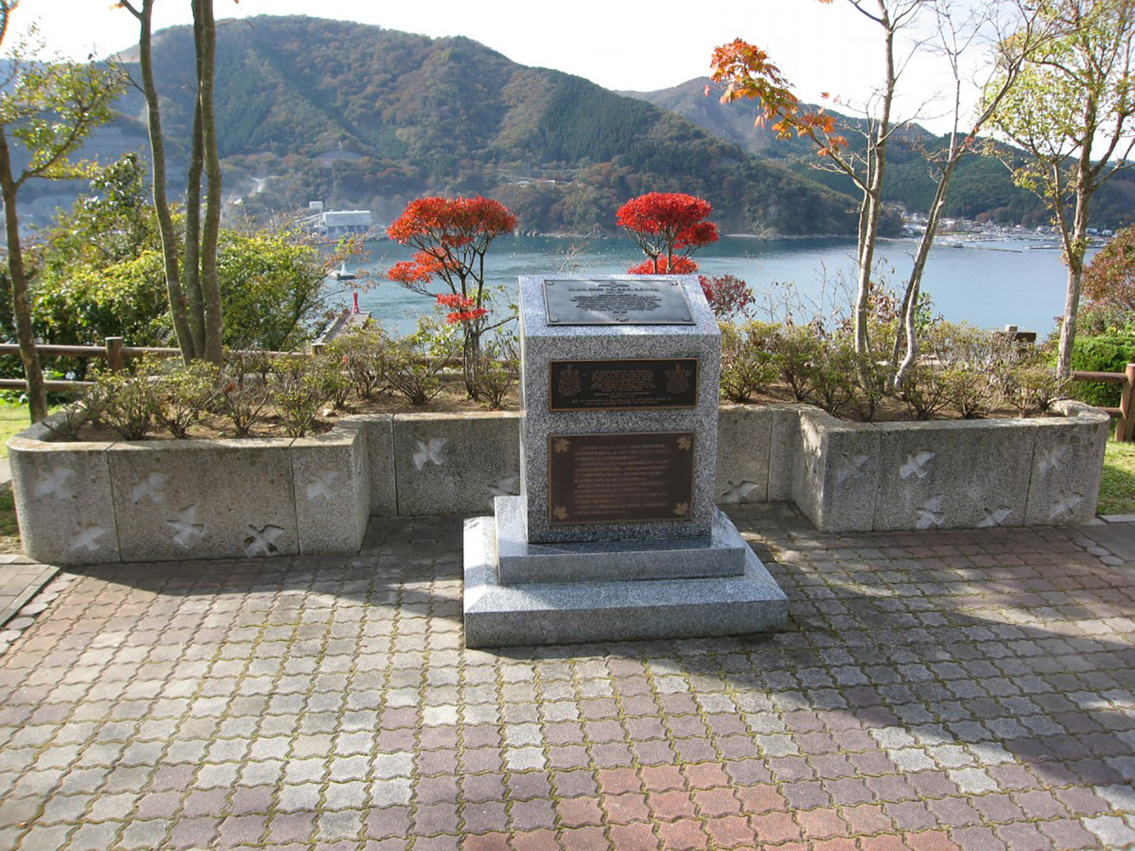 Slide - Memorial, Onagawa Bay, Japan.